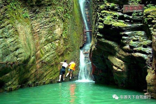 湖南新闻 潇湘风光 正文  坐龙峡风景区位于古丈县河西镇,与湘西名镇