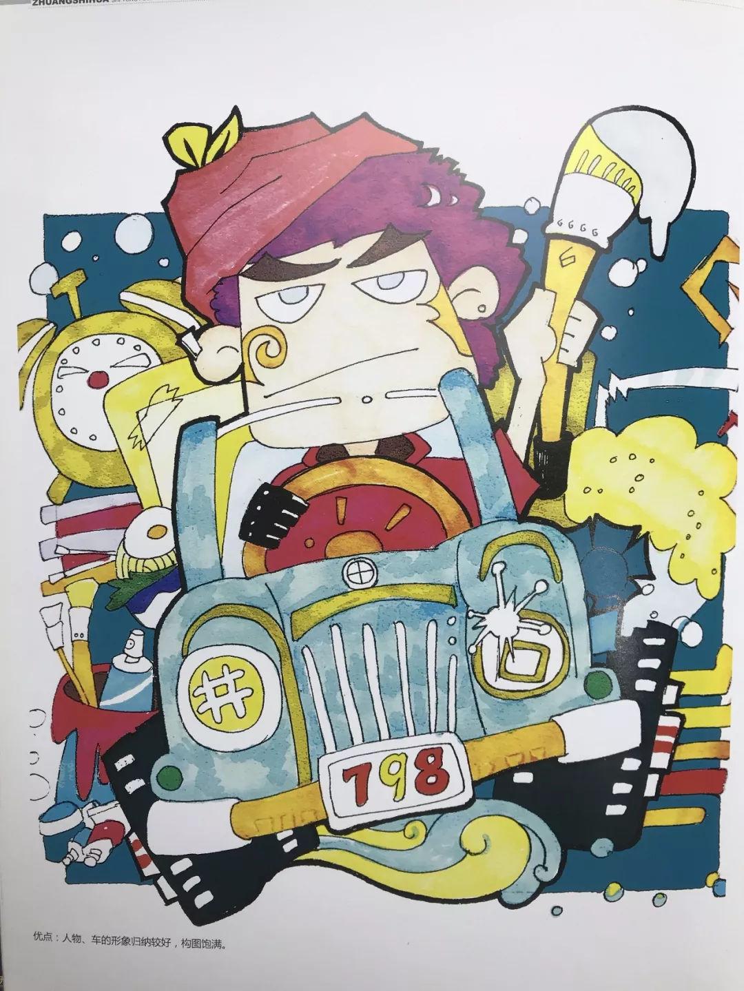 马克笔画出的装饰画,喜欢动漫的可以收藏下来,非常实用!