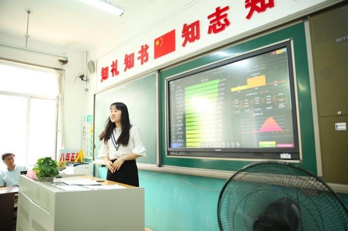 教育信息化服务提供商十六进制完成千万级Pre