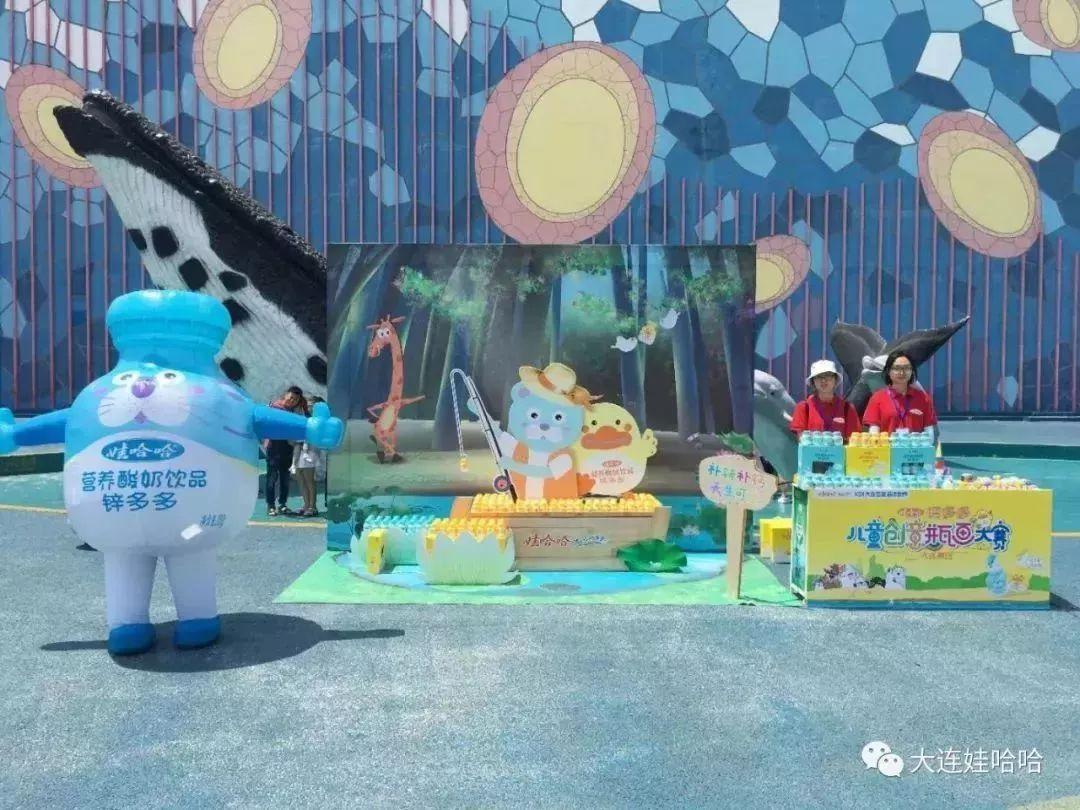 """娃哈哈""""锌/钙多多儿童手工创意空瓶diy组合大赛""""第一季决赛完美落幕!图片"""