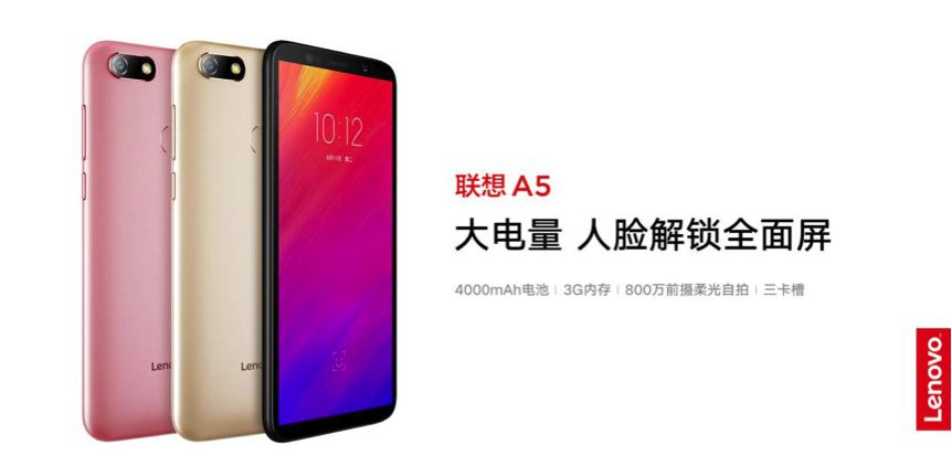 国民新旗舰联想Z5,联想手机载梦而归-