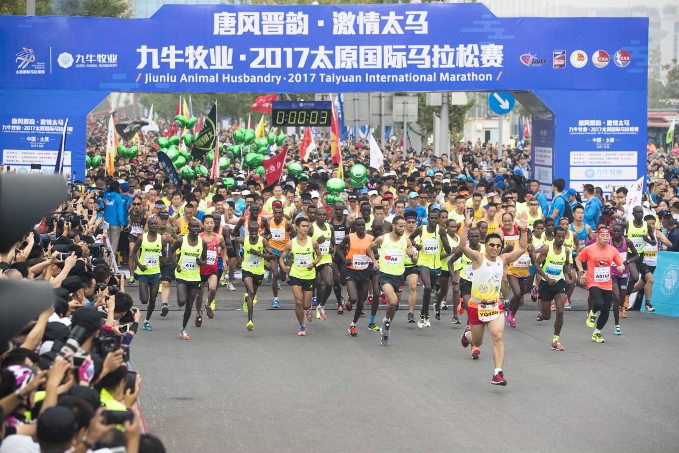 """京东体育成2018太马唯一报名渠道 深度合作助力冲击""""双金""""赛事"""