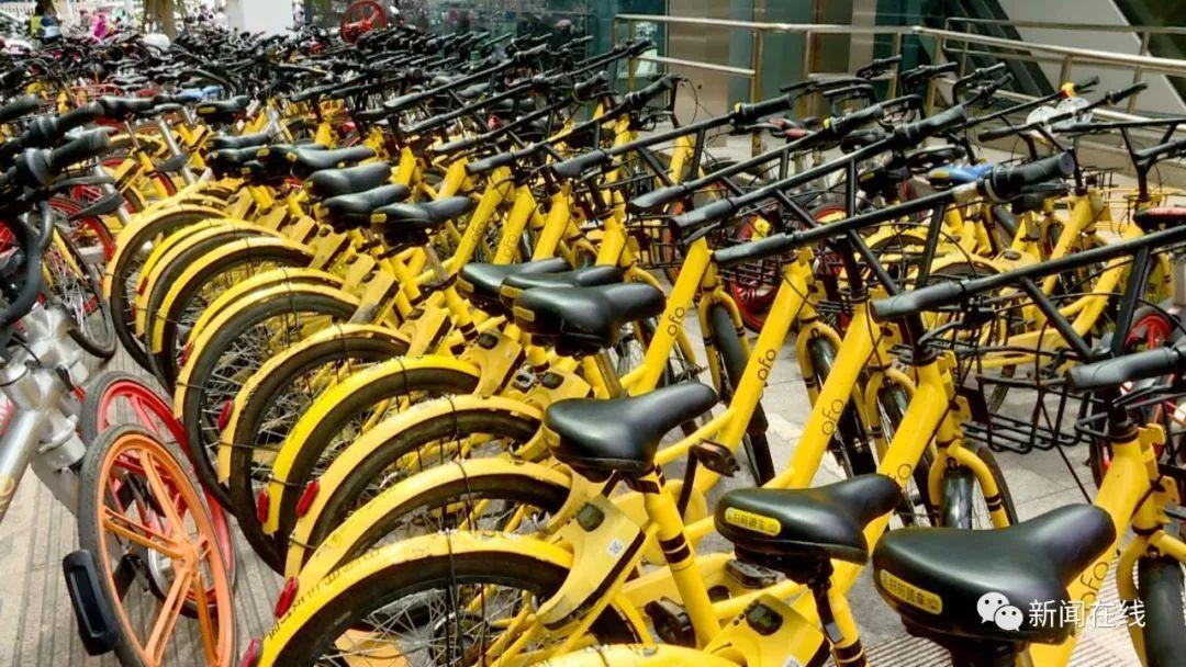 """共享单车""""巨头""""之一取消多地信用免押服务,市民抱怨:很不爽!"""