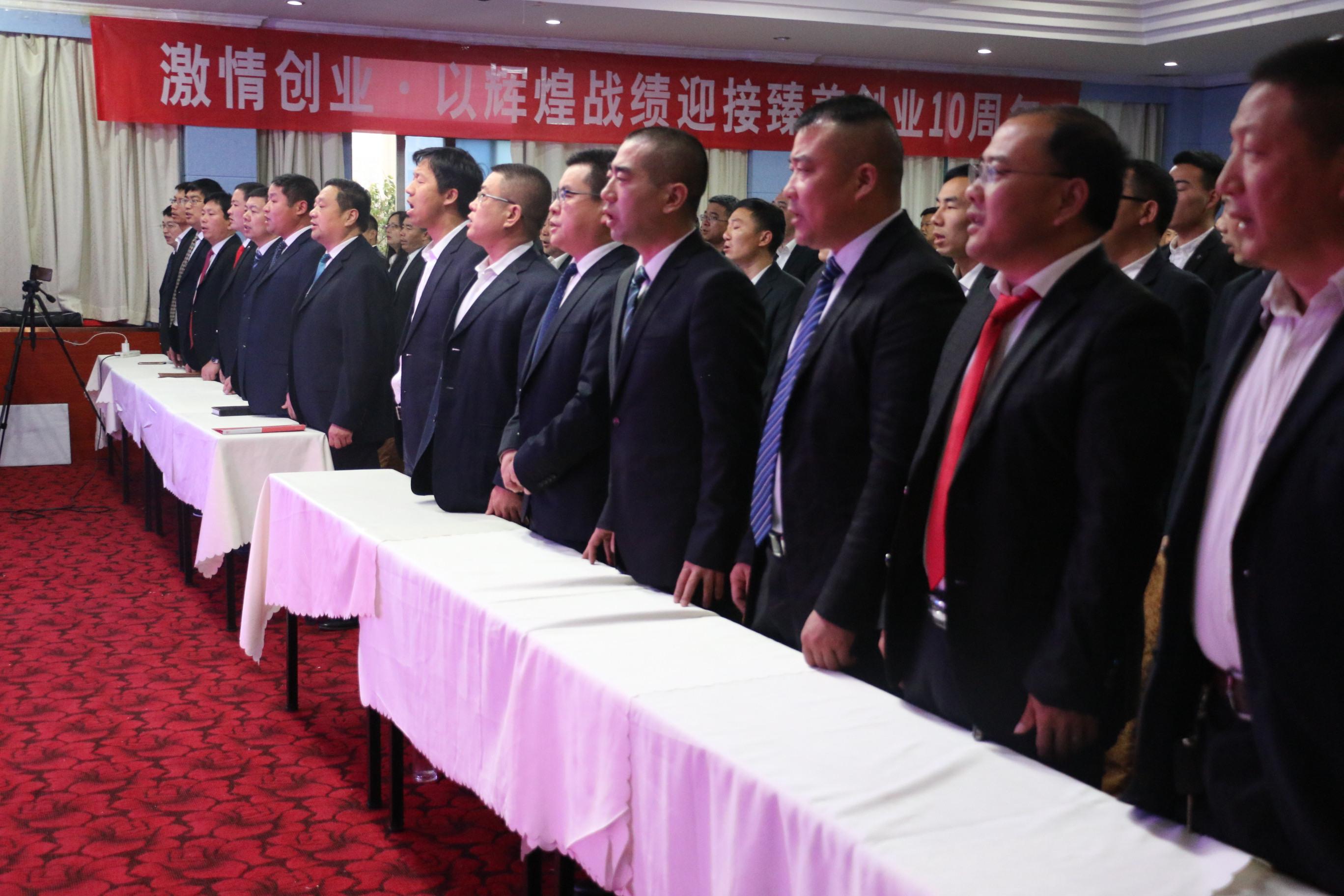 重庆时时开彩结果历史农牧集团