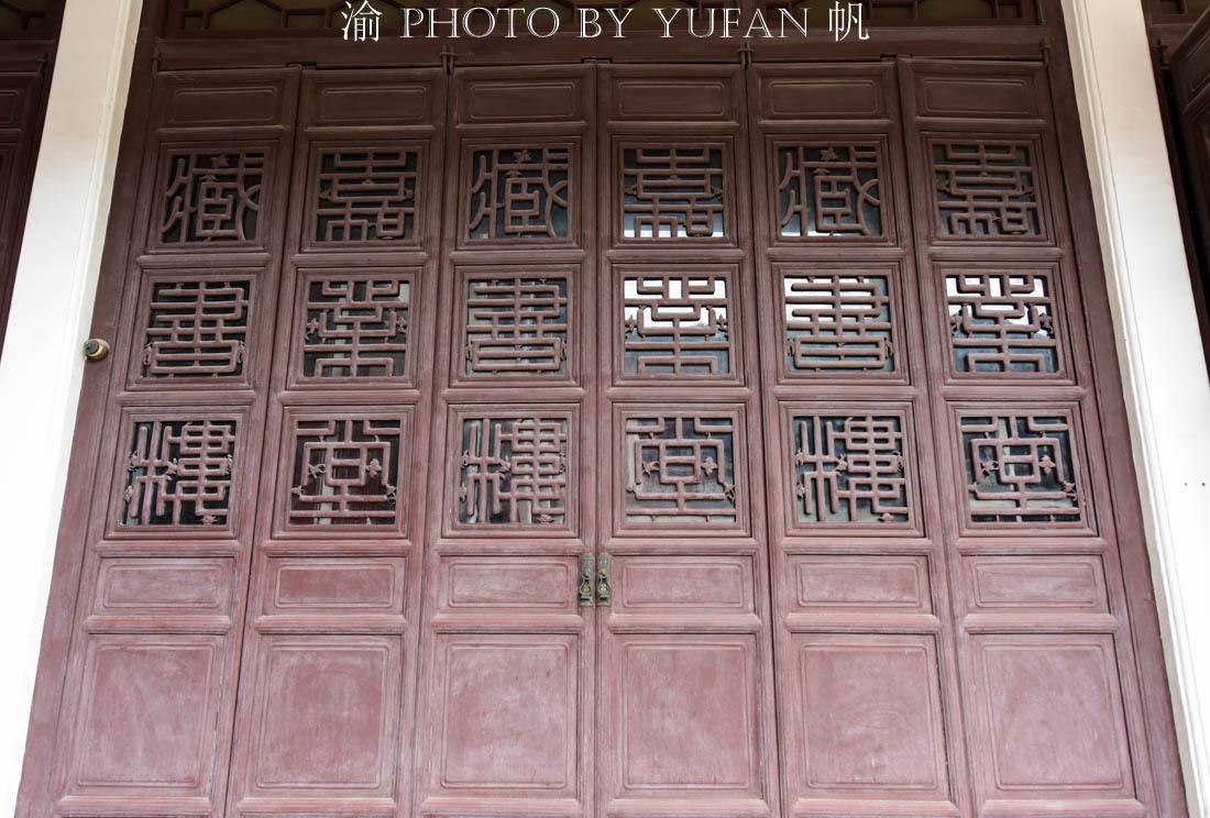 中国末代皇帝锡匾的嘉业堂,乃江南四大藏书楼之一