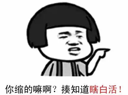 淮安人口头禅_上海周鹏cwo淮安人