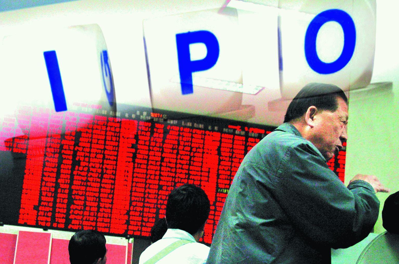 """宋清辉:部分券商降薪裁员应对IPO业务""""颗粒无收"""""""