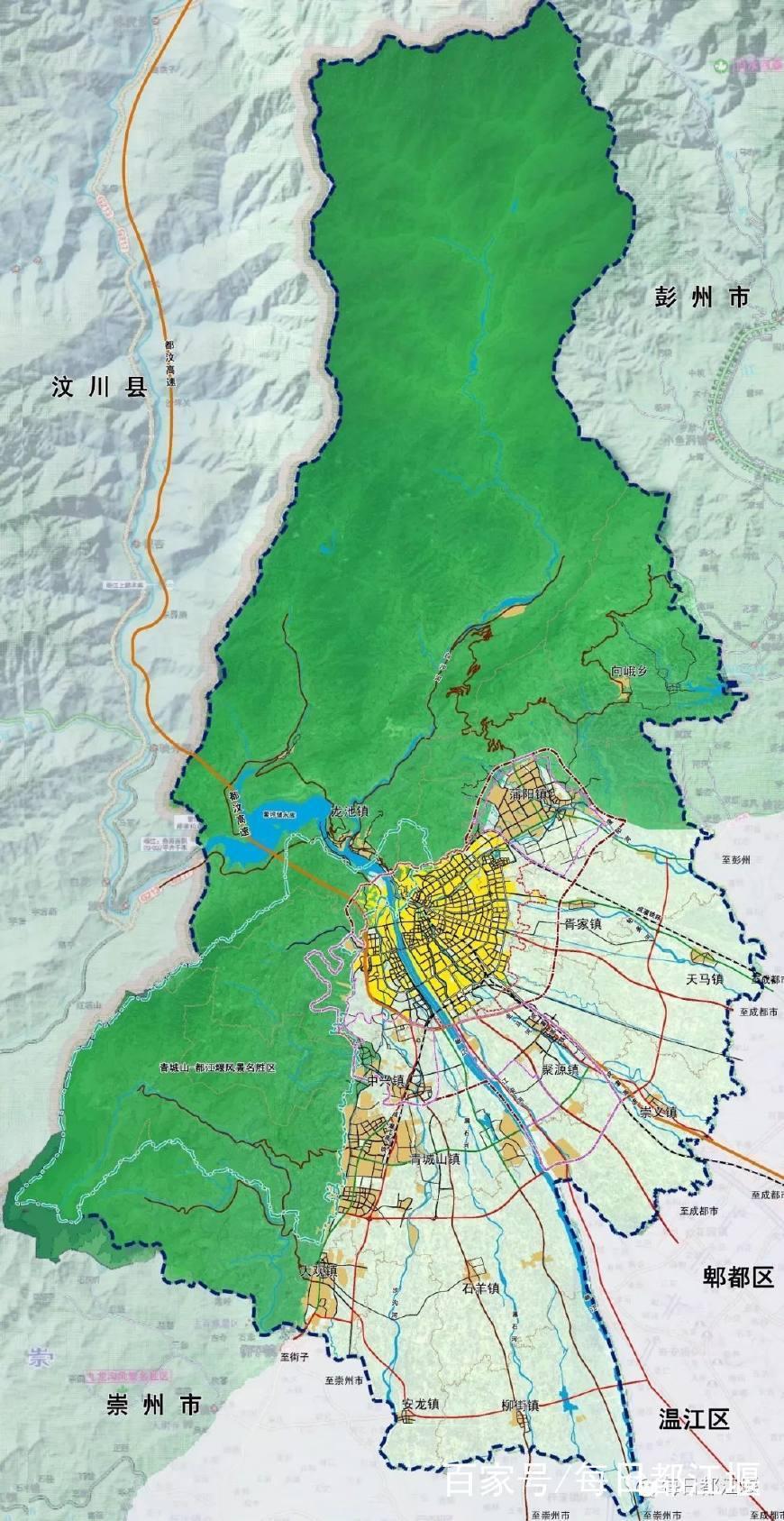▲ 都江堰市城市总体规划市域规划图(2016-2035年)