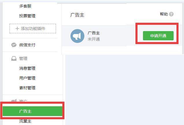微信步骤圈广告投放一级服务商wps朋友的函数操作表格图片