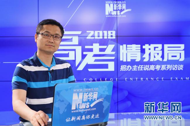 """北京印刷学院孙鹏:""""外培计划""""新增包装工程专业"""
