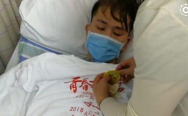 男孩高考后查出白血病