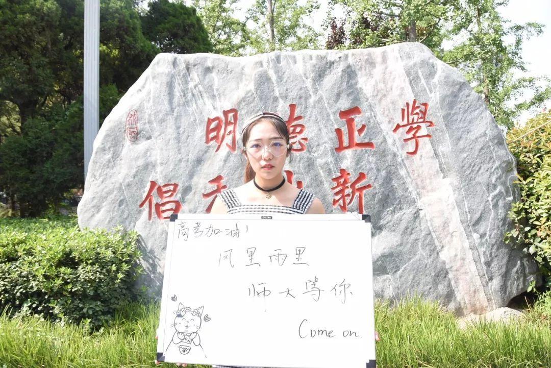 河南高考学子,请收下这份来自咱省高校学长学