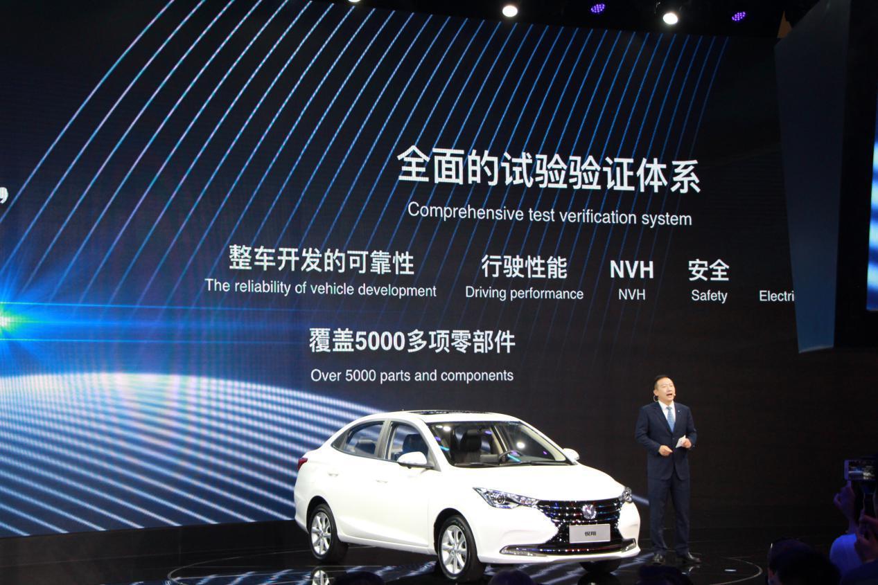 这些新车在重庆车展上亮相,有你喜欢的吗?