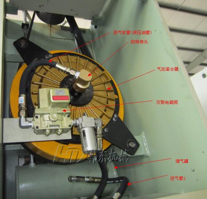 冲床气动离合器维修注意事项图片