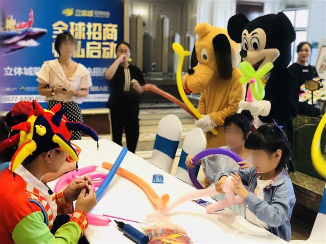 旅游 正文  活动看点:迪士尼人偶,小丑互动,杯子蛋糕diy,风车diy,油画