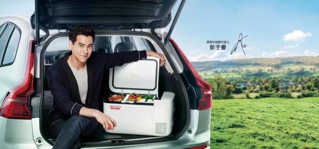 英得尔草原发布会旅记:车载冰箱将成自驾游标配