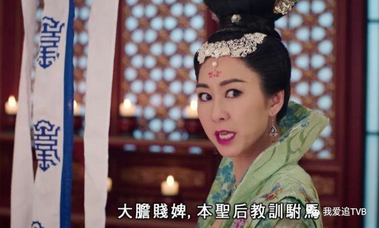 《深宫计》胡定欣,太平公主鬼上身!剧情超牵强,令网民