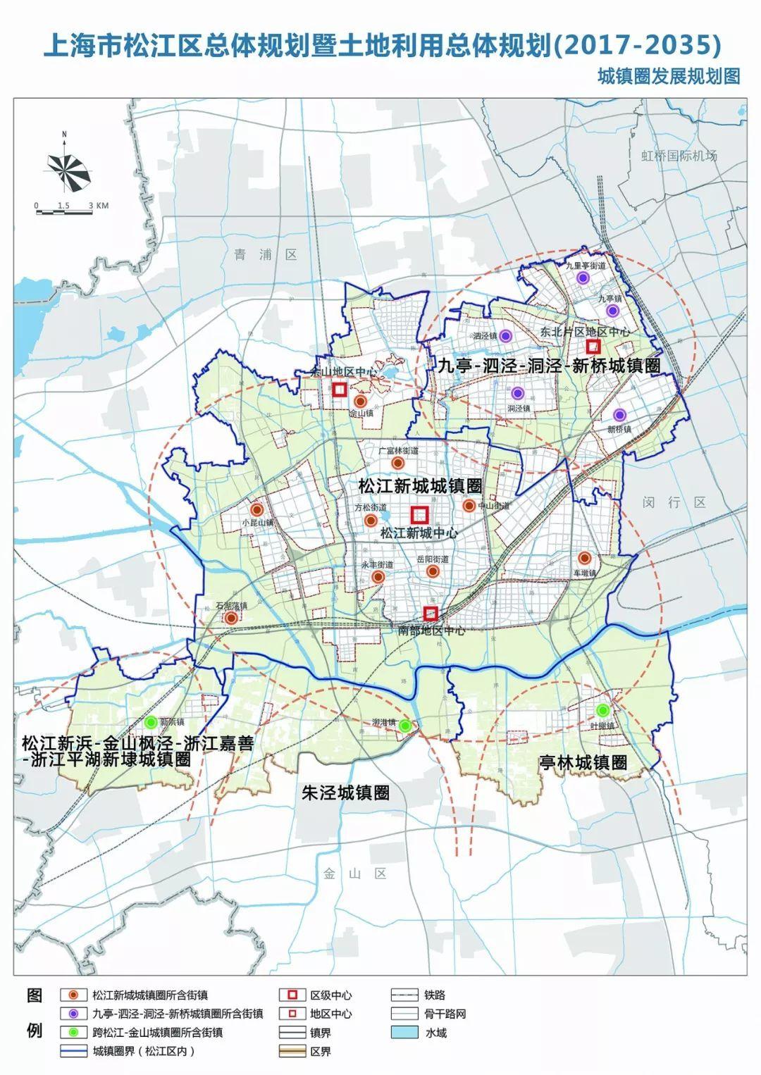 2035亭林新城规划图