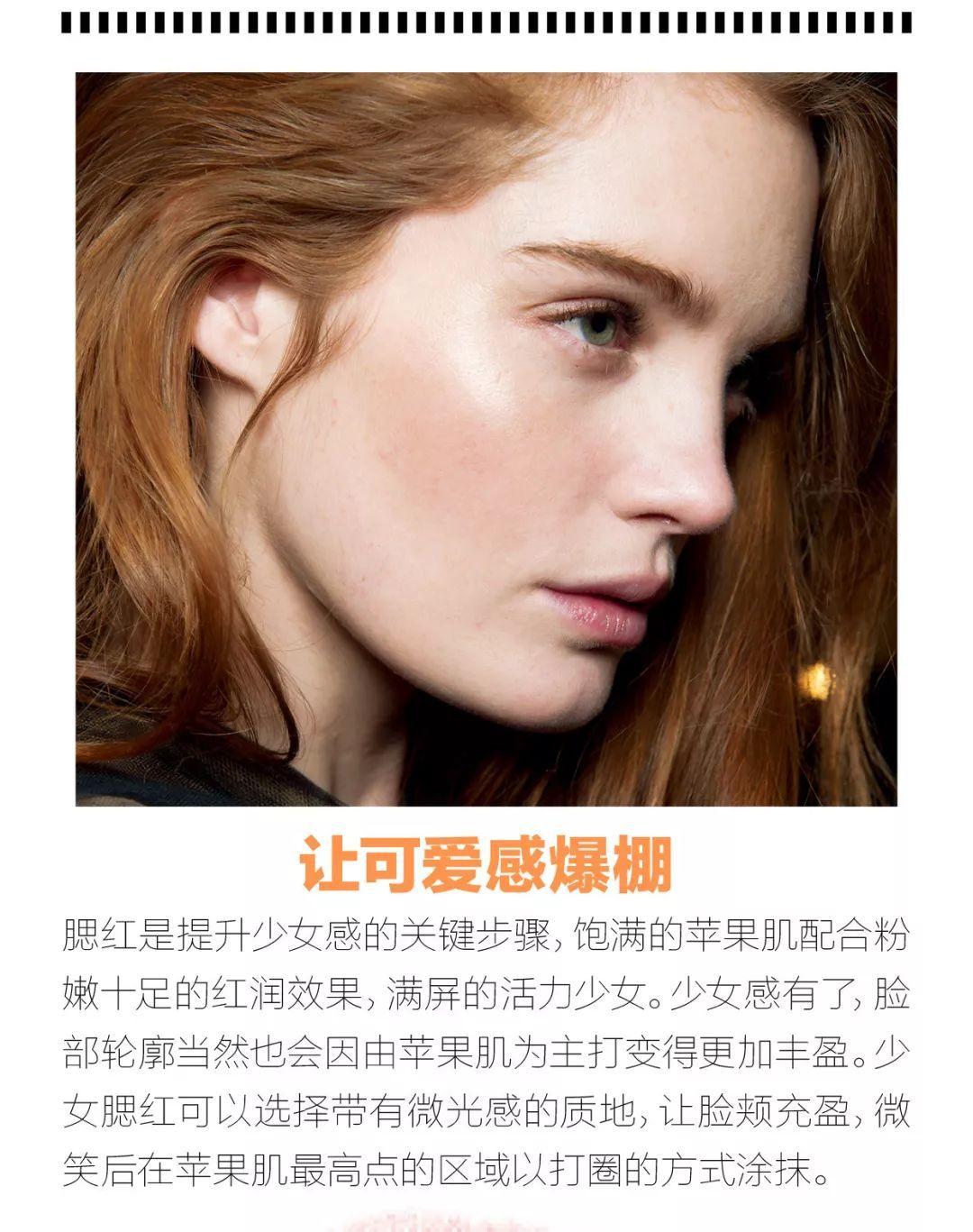 6大美妆神器,开启清爽夏日模式!