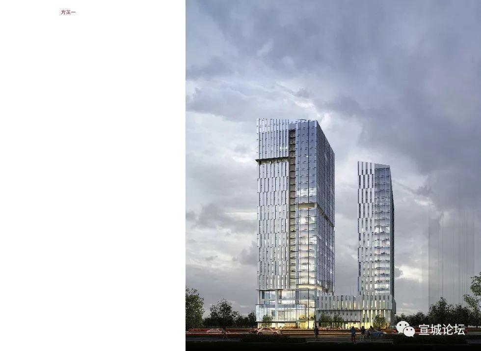 建筑层数点式高度为29层,建筑高层约130米,板式高度为21层,建筑高层约长沙家装设计工作室图片
