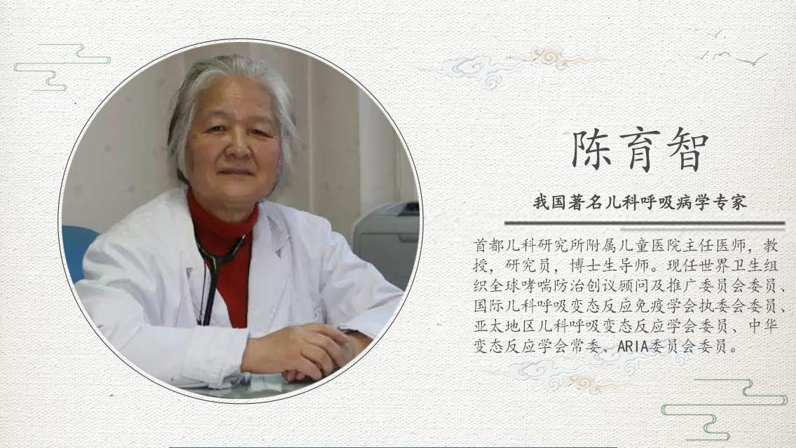 陈育智教授:孩子咳嗽都是感冒?反复出现这些症状,警惕哮喘