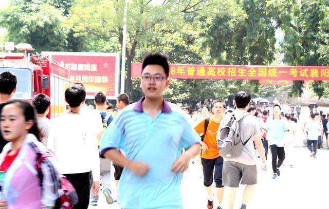 襄阳3.6万考生今日高考 00后 渐成高考 主力军