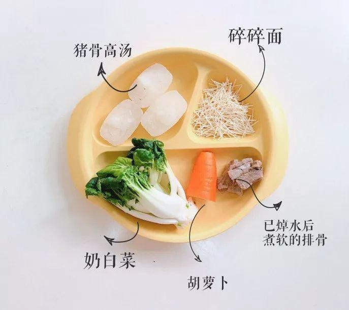 10M+辅食 | 排骨蔬菜骨汤面,10分钟快手营养餐,宝宝光盘