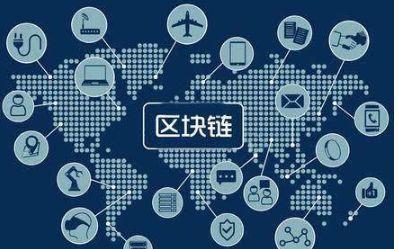 中国有哪些高校在研究区块链行业?