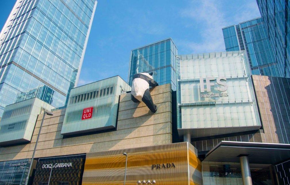 熊猫步骤:ifs国际金融中心word简单排版方法艺术图片