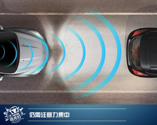 自动识别车辆行人 解读福特Co-Pilot360系统