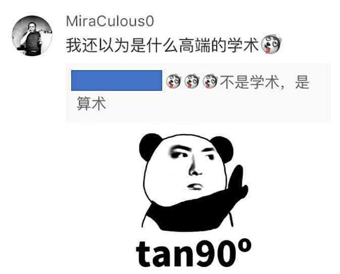 """""""10×50%=2""""?纠结30分钟?小学数学没学好?后患无穷!(责编保举:数学课件jxfudao.com/xuesheng)"""