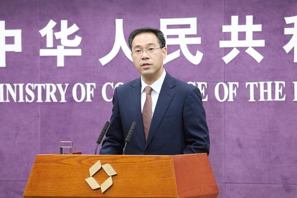 商务部:中美经贸磋商的细节尚待双方最终确认