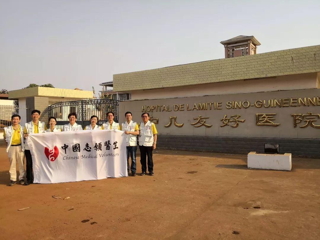 """【能见度】""""见过几内亚的星空吗?""""中国志愿医生为啥会有这么一问"""