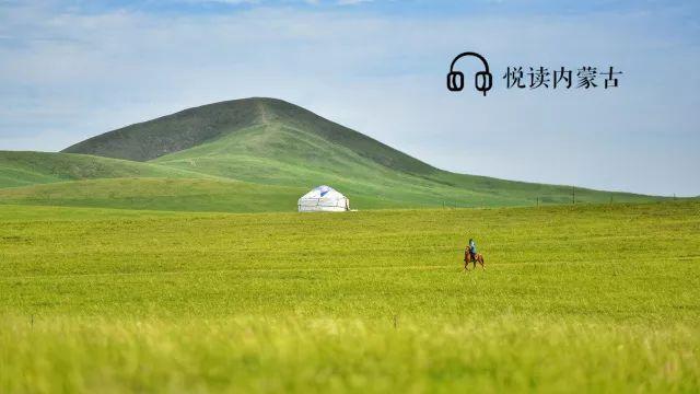 游牧民族的心灵归宿——蒙古包