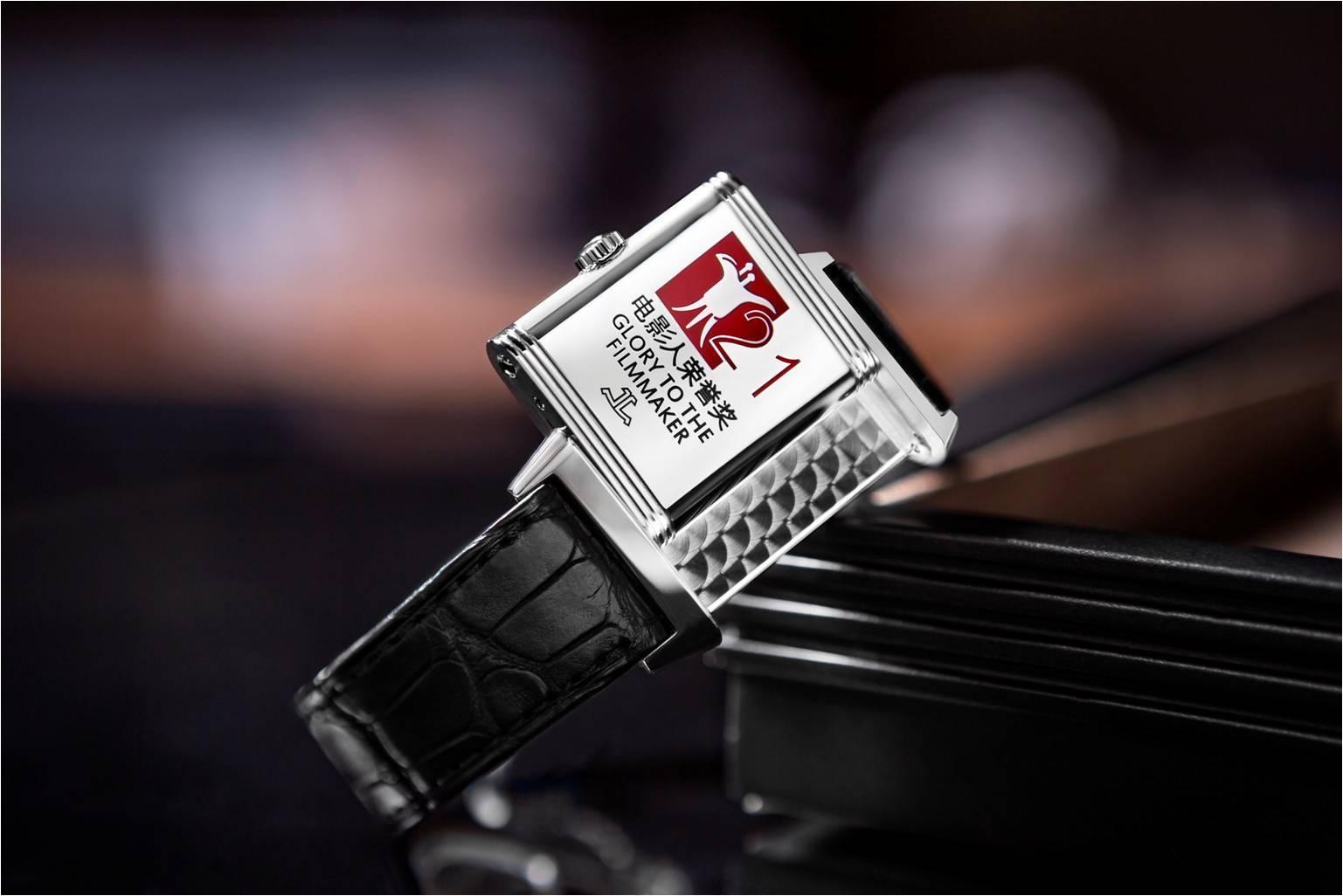 积家手表携手上海国际电影节共赴八年之约