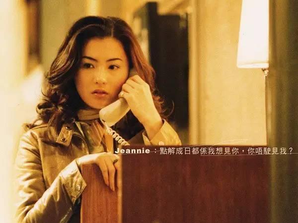 强奸空姐电影名字_一部讲述了美丽空姐与闪婚男子12夜故事的电影,告诉你