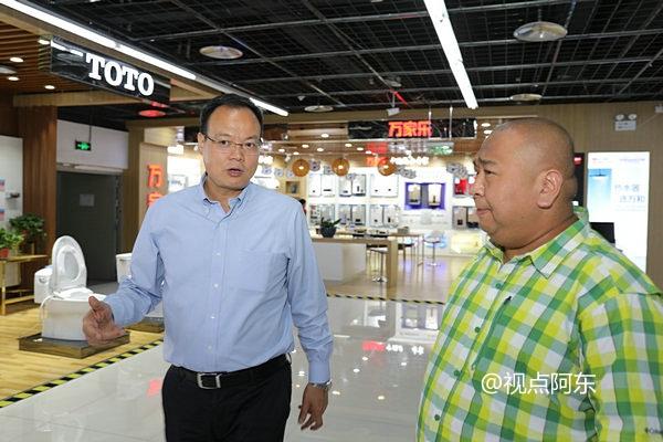"""国美电器将在大荔掀起""""低价风暴""""  注重消费升级和服务提升 - 视点阿东 - 视点阿东"""