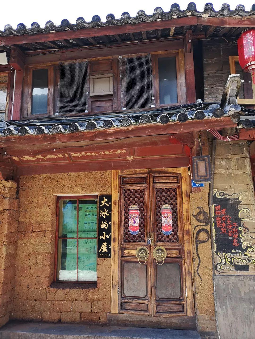 一次没有下一站的旅行 泰山 济南 长沙 凤凰古城 贵阳 丽江 洱海 大理古城