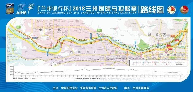兰马交通管制公告发布公共自行车网点将部分关闭