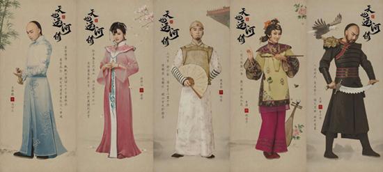 擦亮运河文化符号——《天地运河情》首演新闻发布会在中国国家博物馆隆重举行