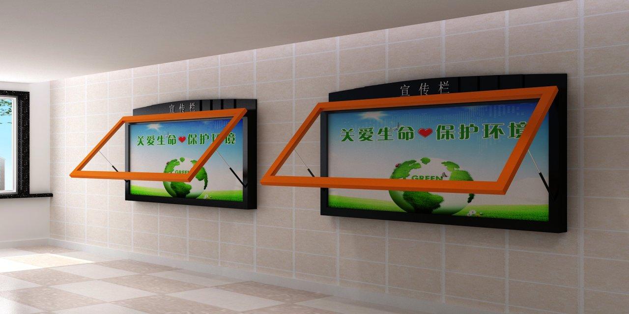 百耀室内挂墙宣传栏欣赏