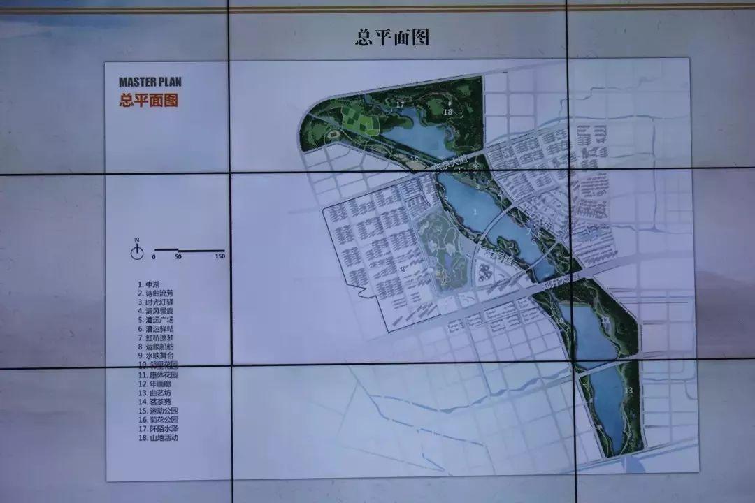贾鲁河平面图