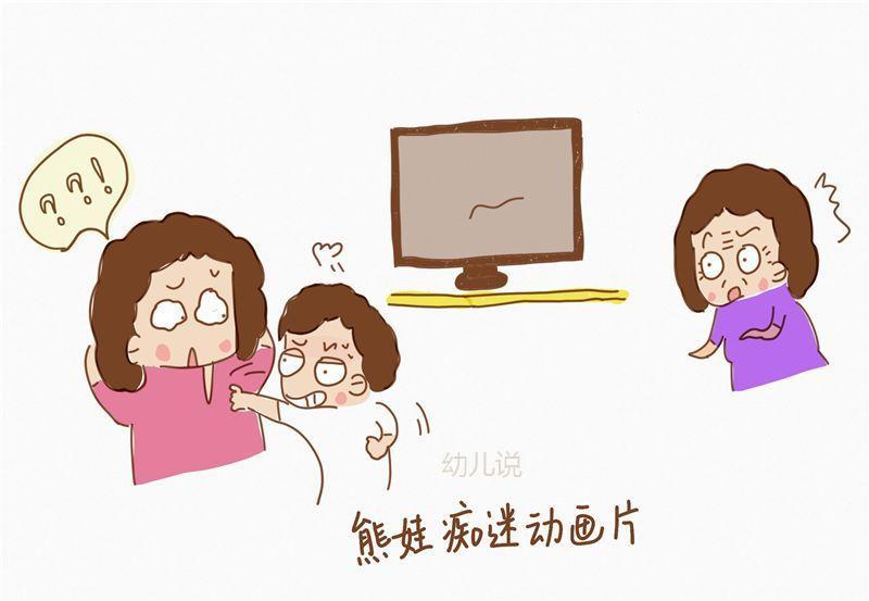 """但是,有爸妈也说了, """"我家不能没电视机,老人要看啊,看电视是我家图片"""