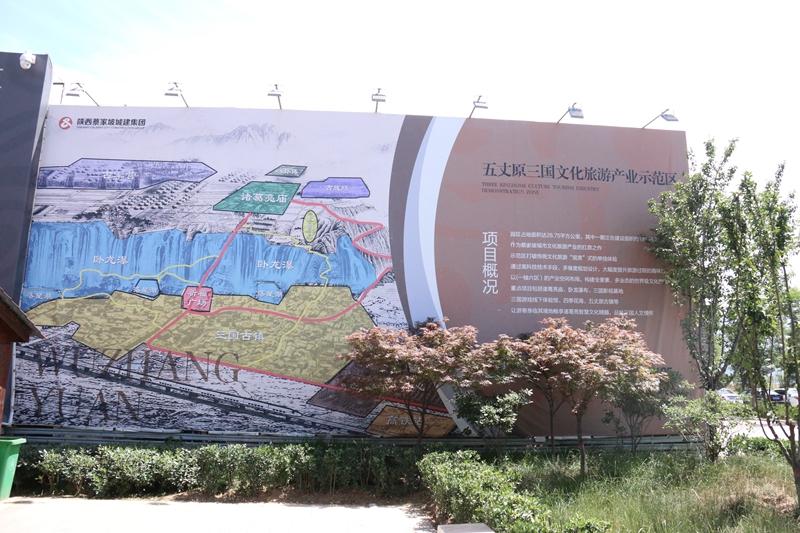 灵台县蔡家坡gdp_出售厂房,配套齐全,背靠大型整车企业吉利 宝华,可按揭可分期