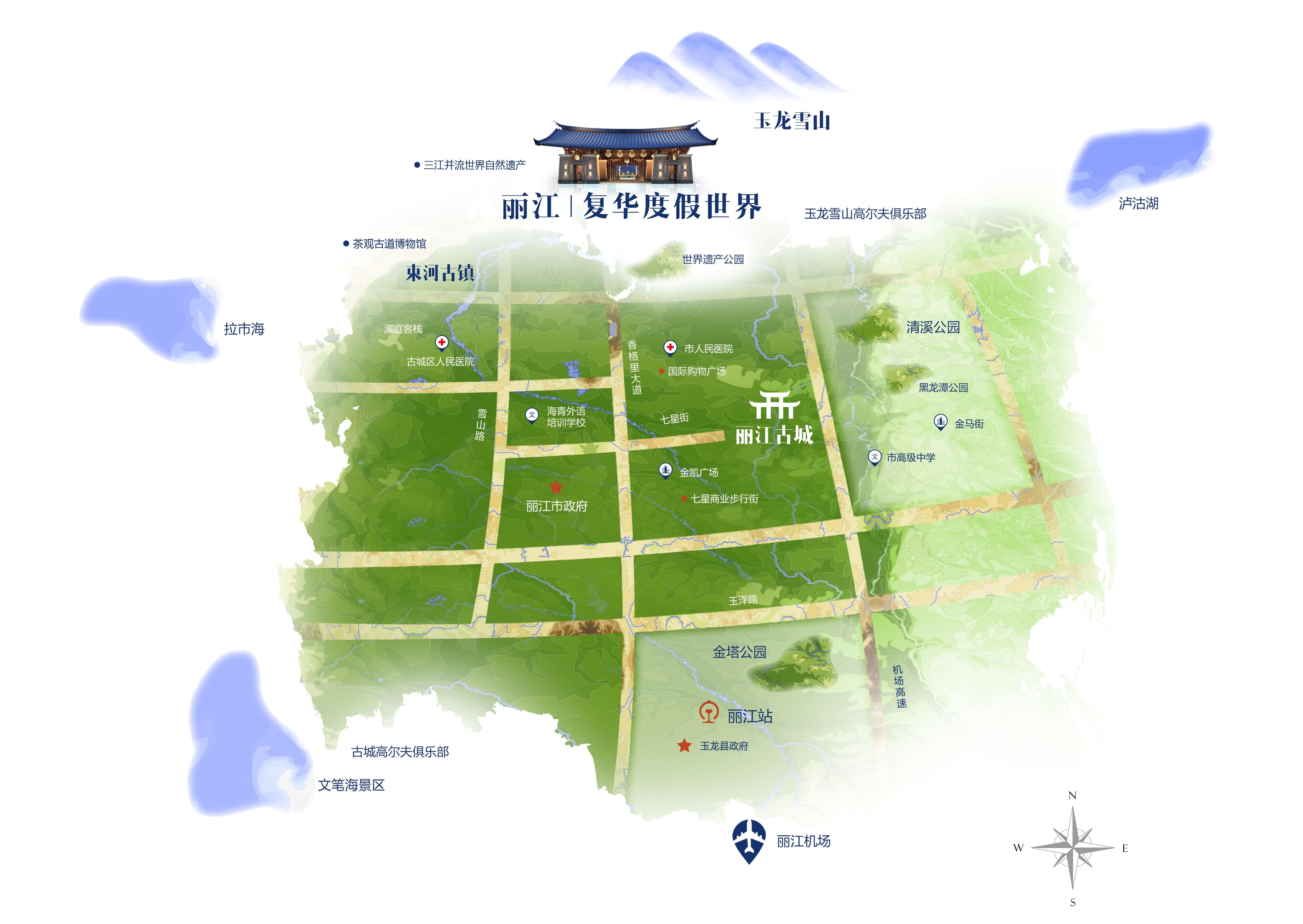 丽江复华国际度假世界盛世启幕,中国文旅产业全新标杆完美首秀