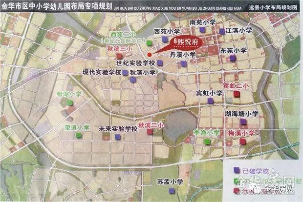 【开发区远景小学布局规划图】