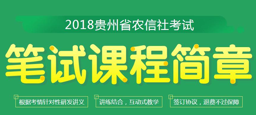 2012年贵州人口数量_俄媒:中国留俄学生人数比2012年翻一番达3万人