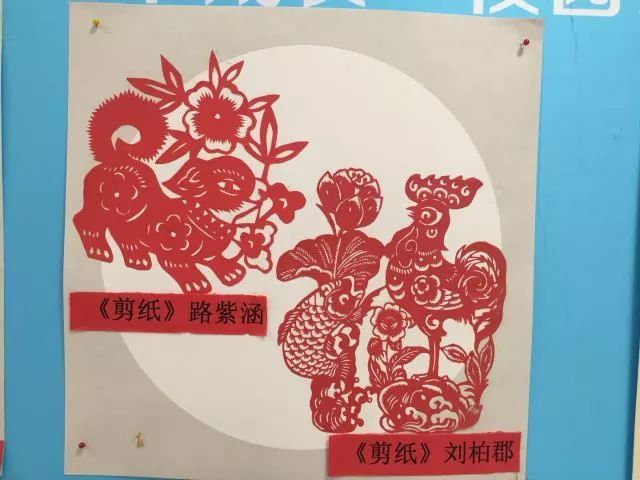 """""""民族魂 中国梦——阳光下成长"""" ——万全第二小学校园艺术节美术作品"""