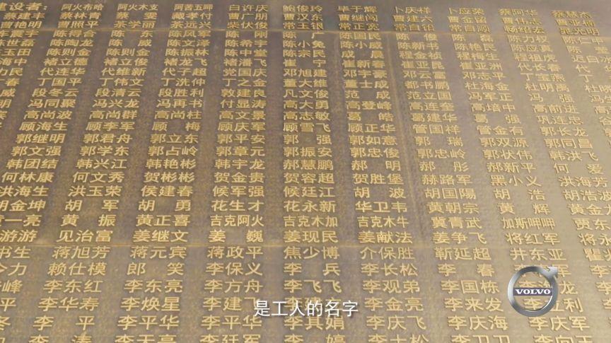 张维功:风雨中做事,阳光下做人十年二十人