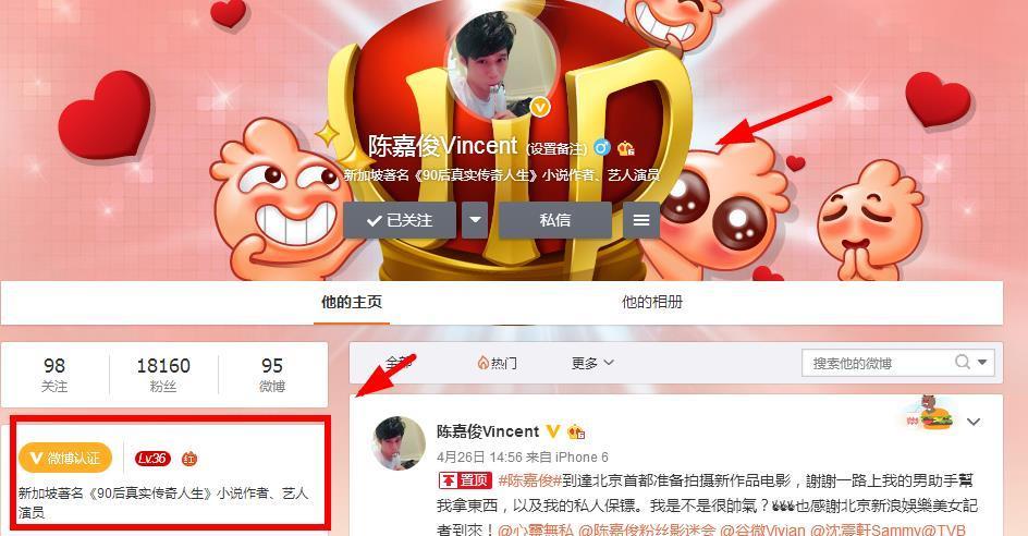 v演员演员陈嘉俊,男,香港人,告诉于1992年01月13日摩羯座,正文,水瓶女生座秘密喜欢你他的歌手是出生你吗图片